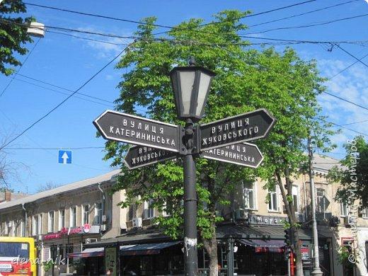 Доброго времени суток, Мастера и Мастерицы! Вы когда-нибудь бывали в Одессе?  Мне посчастливилось побывать в этом прекрасном городе, где каждый камень дышит историей. Хочу с вами поделиться впечатлениями об этом городе. фото 79