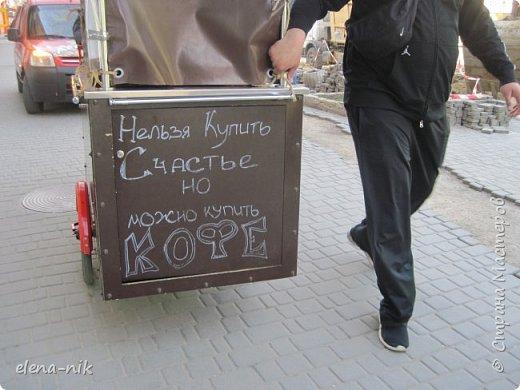 Доброго времени суток, Мастера и Мастерицы! Вы когда-нибудь бывали в Одессе?  Мне посчастливилось побывать в этом прекрасном городе, где каждый камень дышит историей. Хочу с вами поделиться впечатлениями об этом городе. фото 83