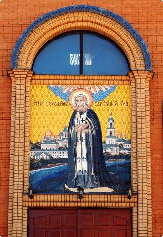 Церковь Державной иконы Божией Матери в Чертанове. фото 4