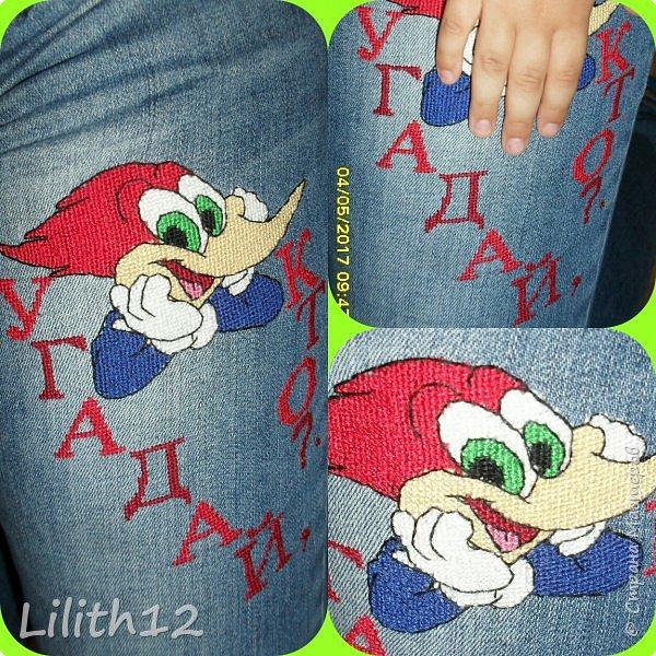 После джинс и юбки, были шорты. Теперь на карманах спереди и сзади живут две ящерки. фото 7