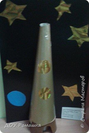 Вот такие ракеты получились у нас!!! фото 6
