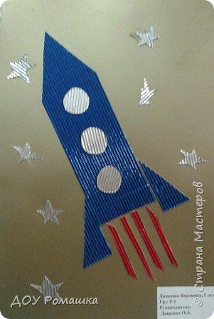 Вот такие ракеты получились у нас!!! фото 2