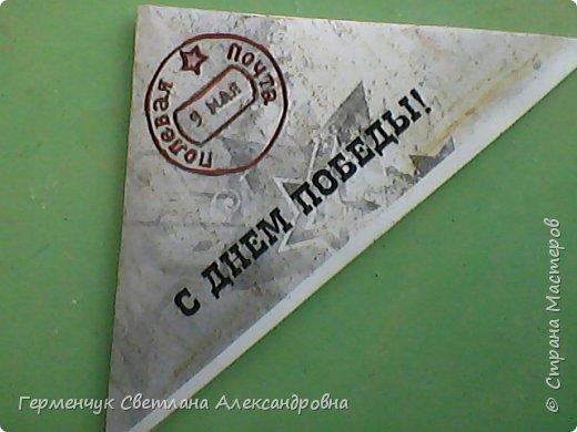 Открытка -письмо  ветеранам  к 9 Мая - Дню Победы. Идея  открытки  понравилась у   Ольги Каспирович  фото 2