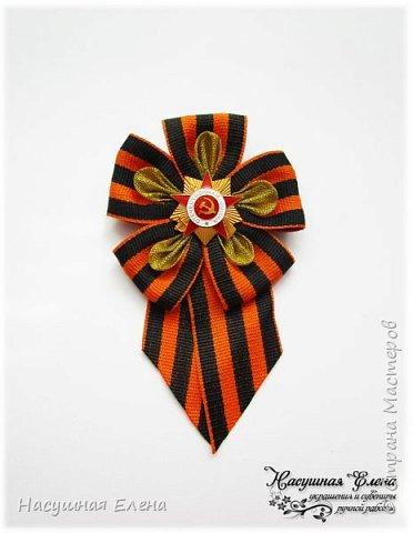 9 мая - День Великой Победы. Броши из георгиевской ленты (часть 1). фото 8