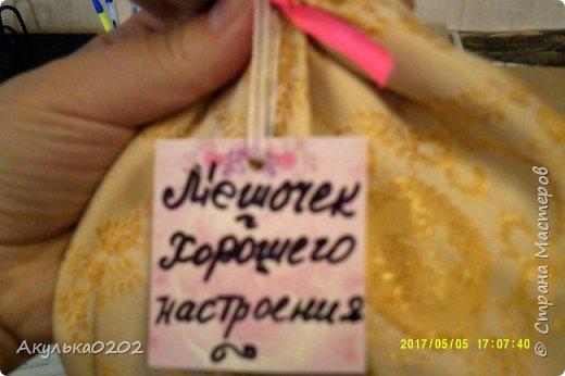 Сегодня я получила посылку от чудесного человека- Марковой Оксаны , которая живет здесь http://stranamasterov.ru/user/216554  !!Общий вид фото 3