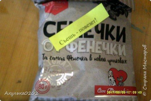 Сегодня я получила посылку от чудесного человека- Марковой Оксаны , которая живет здесь http://stranamasterov.ru/user/216554  !!Общий вид фото 6