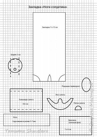 Закладка из фома (фоамирана) Выкройка-схема сделана мной.  Материалы: - Фом зеленый (1 мм толщиной) - Фом черный (1 мм толщиной) - Картон - Фольга пищевая - Зубочисткк или проволока - Шарик пенопластовый 3 см (или делаем аналогичную заготовку из фольги)