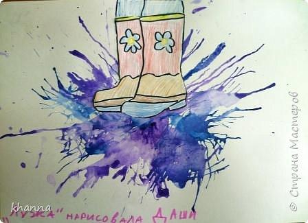 Рисунки выполнены учениками 1 класса фото 1