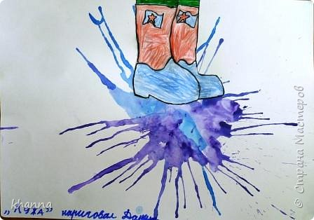 Рисунки выполнены учениками 1 класса фото 3