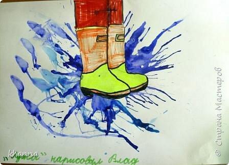 Рисунки выполнены учениками 1 класса фото 6