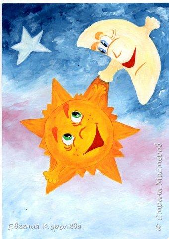 Сказка о том, как Солнце и Месяц друг к другу в гости ходили  Встретились однажды на рассвете два добрых приятеля – Солнце и Месяц. Солнце в ту пору как раз на свою дневную работу шло – спешило поскорее всю землю обогреть и ото сна пробудить, Месяц же после своей ночной службы усталый домой возвращался – целую ночь он пути-дороги освещал, чтобы припозднившиеся прохожие в темноте не заблудились.  Обрадовались приятели встречи – давненько ведь они друг с другом не виделись - соскучились. Хочется им меж собой поговорить, о том да о сём друг друга расспросить, у кого, что новенького узнать. Но только вот экая незадача вышла у них – времени у обоих друзей ну ни минуточки свободной нет, каждому по своим делам торопиться надобно.  Так и получилось – не успели приятели свидеться, а им уже и расставаться приходится. Обидно даже! И как тут быть? - Знаешь что, приятель Месяц? – сказало Солнце Месяцу. – Приходи-ка ты как-нибудь на днях ко мне в гости. Посидим, чаю попьём, никуда спешить не будем – наговоримся уж тогда с тобою верно вдоволь. - Спасибо тебе за приглашение, приятель Солнышко, - ответил Месяц Солнцу. – Как ты это славно придумало! Непременно приду. - А я тогда специально для тебя твоих любимых пирогов испеку, - пообещало Солнце Месяцу.   Распрощались приятели до поры до времени и отправились дальше по своим делам – каждый своей дорогой. фото 1