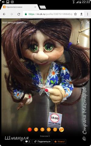 Девочка-магнит на холодильник. Глазки расписаны в ручную. Рост ок 20 см фото 1