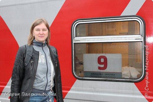 Началось наше путешествие с 9 вагона этого поезда. фото 1