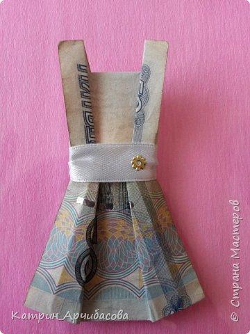 Подарок из денег фото 3