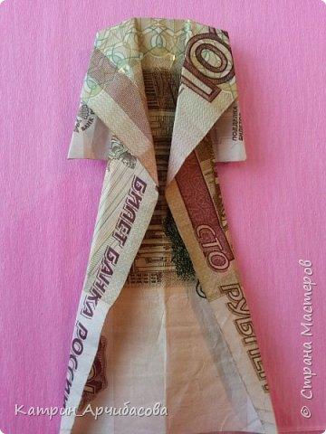 Подарок из денег фото 4