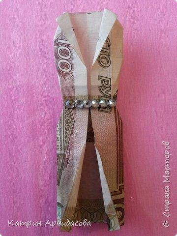 Подарок из денег фото 7
