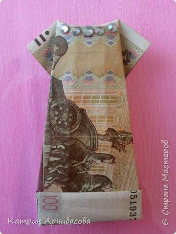 Подарок из денег фото 8