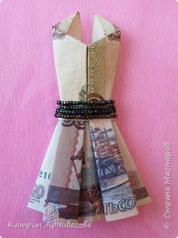 Подарок из денег фото 9