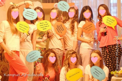 "идеи на девичник. ""пижамная вечеринка"" фото 3"