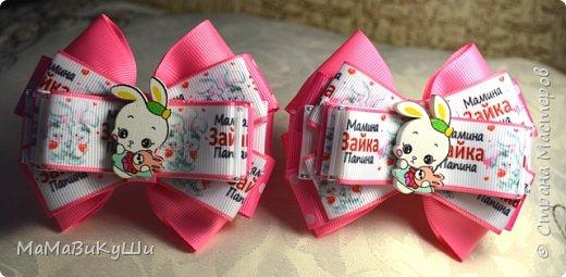 Мои новые бантики для маленьких принцесс. фото 7