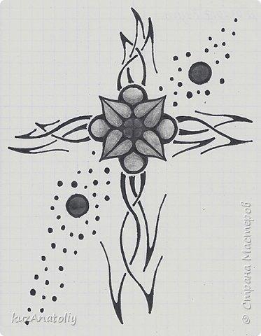 Абстракция - цветок