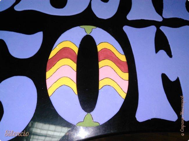 """На днях в нашей музыкальной школе проходил фестиваль """"Великоднє сонечко"""".  Вот такое солнышко встречало гостей в нашем зале.  Это я его пока еще не закрепила на стене. Лежит на рояле и радуется)))) фото 6"""