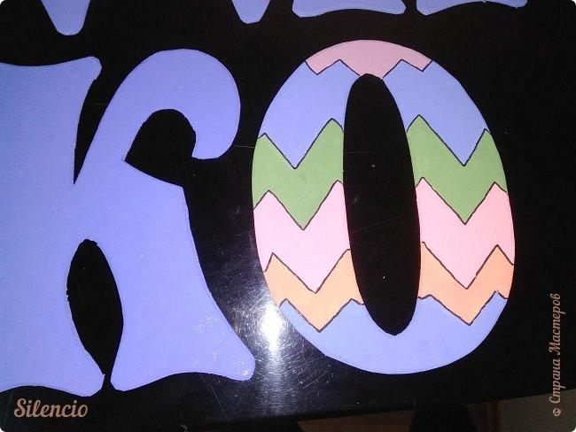 """На днях в нашей музыкальной школе проходил фестиваль """"Великоднє сонечко"""".  Вот такое солнышко встречало гостей в нашем зале.  Это я его пока еще не закрепила на стене. Лежит на рояле и радуется)))) фото 8"""
