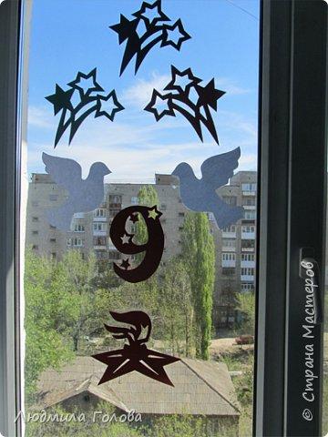 Декор окна к 9 мая. фото 1