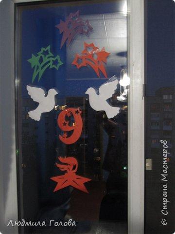 Декор окна к 9 мая. фото 2