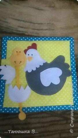 Вот она моя попытка №4 - книжечка для малышки. На обложке уже знакомая совушка (играем в ку-ку). фото 15