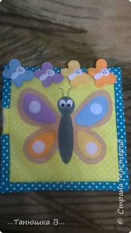 Вот она моя попытка №4 - книжечка для малышки. На обложке уже знакомая совушка (играем в ку-ку). фото 18