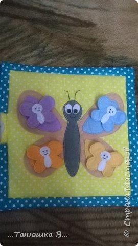 Вот она моя попытка №4 - книжечка для малышки. На обложке уже знакомая совушка (играем в ку-ку). фото 19