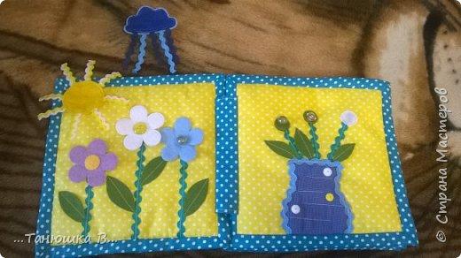 Вот она моя попытка №4 - книжечка для малышки. На обложке уже знакомая совушка (играем в ку-ку). фото 2