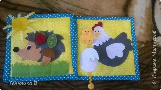 Вот она моя попытка №4 - книжечка для малышки. На обложке уже знакомая совушка (играем в ку-ку). фото 3