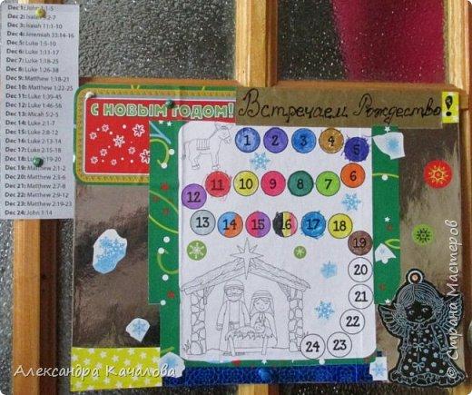 Календарь встречи Рождества. фото 1