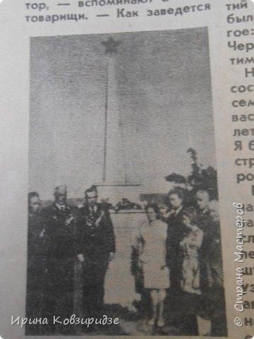 Это два Ивана,два моих деда, Иван Скориков ( фото слева) и Иван Пузленко(справа). Оба они участники Великой Отечественной войны. Один погиб молодым в 1941 году, а другой - дошёл до Берлина. фото 4