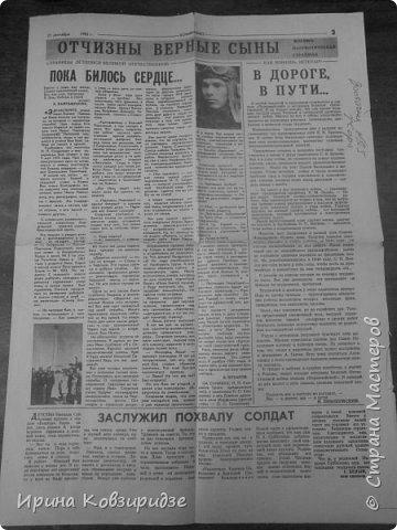Это два Ивана,два моих деда, Иван Скориков ( фото слева) и Иван Пузленко(справа). Оба они участники Великой Отечественной войны. Один погиб молодым в 1941 году, а другой - дошёл до Берлина. фото 3