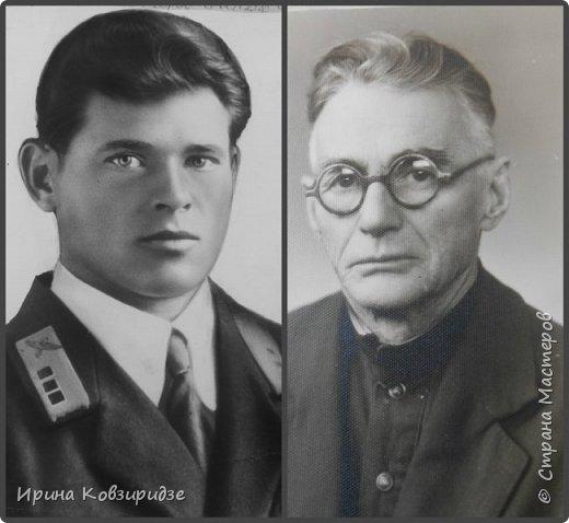 Это два Ивана,два моих деда, Иван Скориков ( фото слева) и Иван Пузленко(справа). Оба они участники Великой Отечественной войны. Один погиб молодым в 1941 году, а другой - дошёл до Берлина. фото 1