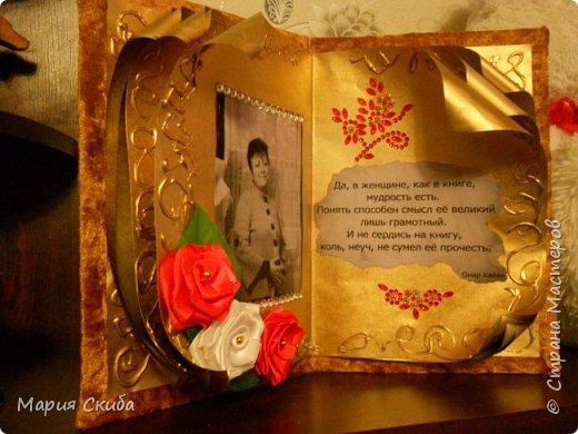 Очень понравилась идея сувенирной книги (http://stranamasterov.ru/node/919968?c=favorite), взяла на вооружения и сделала подарок на юбилей. Большое спасибо АЛЕСЕ за совет. фото 2