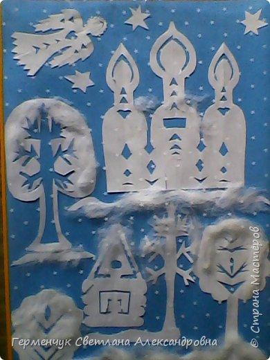 """Вырезание  из бумаги """"Зимний вечер"""" фото 5"""
