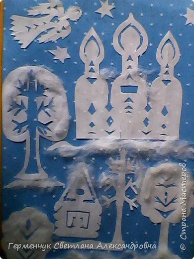 """Вырезание  из бумаги """"Зимний вечер"""" фото 4"""
