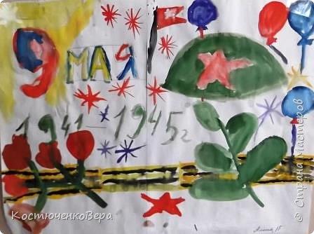 День Победы Майский праздник – День Победы Отмечает вся страна. Надевают наши деды Боевые ордена. Их с утра зовёт дорога На торжественный парад. И задумчиво с порога Вслед им бабушки глядят. (Т. Белозёров) фото 5