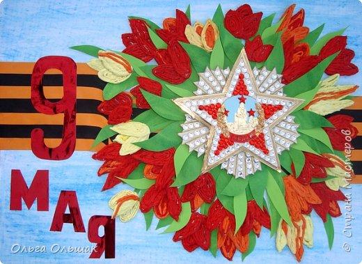 Дорогие жители Страны мастеров!От всей души поздравляем вас и всех россиян с самым главным праздником-Днём Победы!