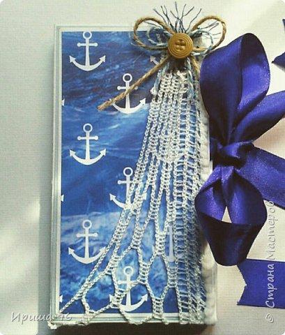 Вот такая открыточка-шоколадница родилась для моего любимого)))) фото 1
