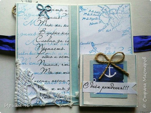 Вот такая открыточка-шоколадница родилась для моего любимого)))) фото 2