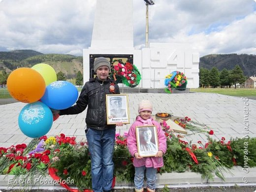 Я хочу рассказать, как прошло праздничное шествие, посвящённое 72-ой годовщине со Дня Победы, в нашем небольшом городе Абаза на юге Хакасии. фото 1