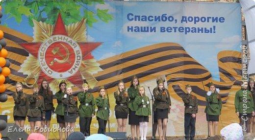 Я хочу рассказать, как прошло праздничное шествие, посвящённое 72-ой годовщине со Дня Победы, в нашем небольшом городе Абаза на юге Хакасии. фото 18