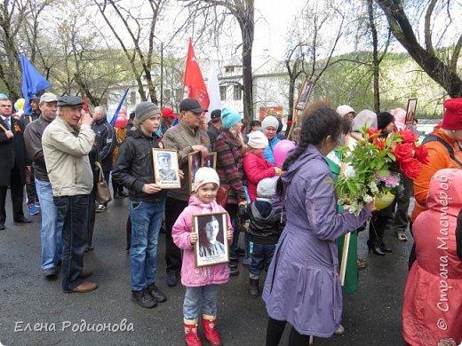 Я хочу рассказать, как прошло праздничное шествие, посвящённое 72-ой годовщине со Дня Победы, в нашем небольшом городе Абаза на юге Хакасии. фото 2