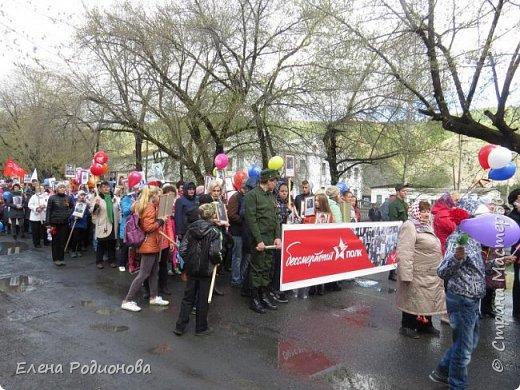 Я хочу рассказать, как прошло праздничное шествие, посвящённое 72-ой годовщине со Дня Победы, в нашем небольшом городе Абаза на юге Хакасии. фото 3