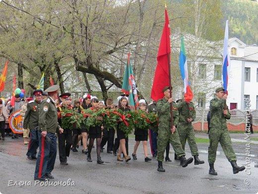 Я хочу рассказать, как прошло праздничное шествие, посвящённое 72-ой годовщине со Дня Победы, в нашем небольшом городе Абаза на юге Хакасии. фото 6